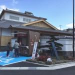 kudoyamamyu1