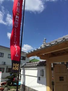 kudoyamamyu7